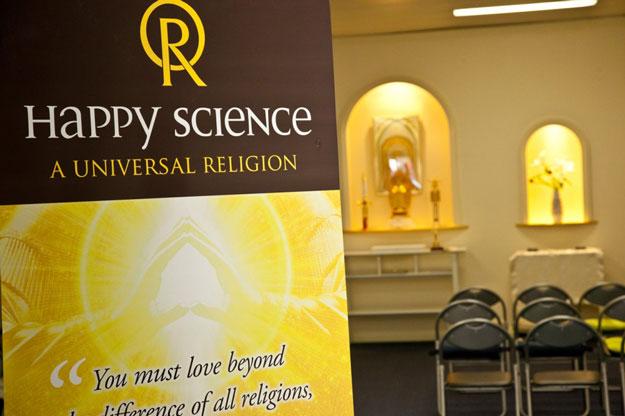 Happy-Science-006-1024x682
