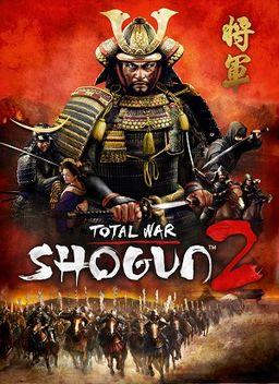 Shogun_2_Total_War_box_art