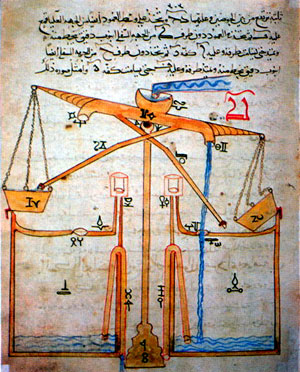 arab.scien[1]
