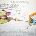 صفحه ای از دست نوشته های سرافینیانوس