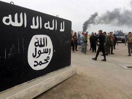 جغرافیا داعش
