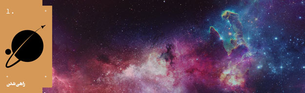 space_dividers1-1